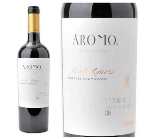 アロモワインズ